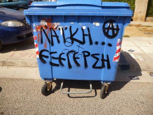 grecia-abstencao-consciente-do-processo-eleitora-14